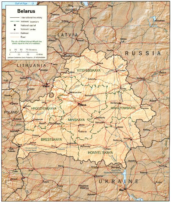 Maps Tools Belarus SIG JewishGenorg