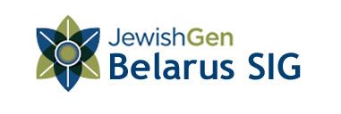 http://www.jewishgen.org/Belarus/belarus_sig.jpg (14193 bytes)