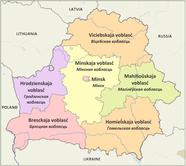 Regions  Belarus SIG  JewishGenorg