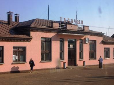 Newsletters Tools Belarus Sig Jewishgen Org