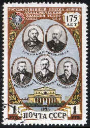 "Image result for russian composers ""the five"""