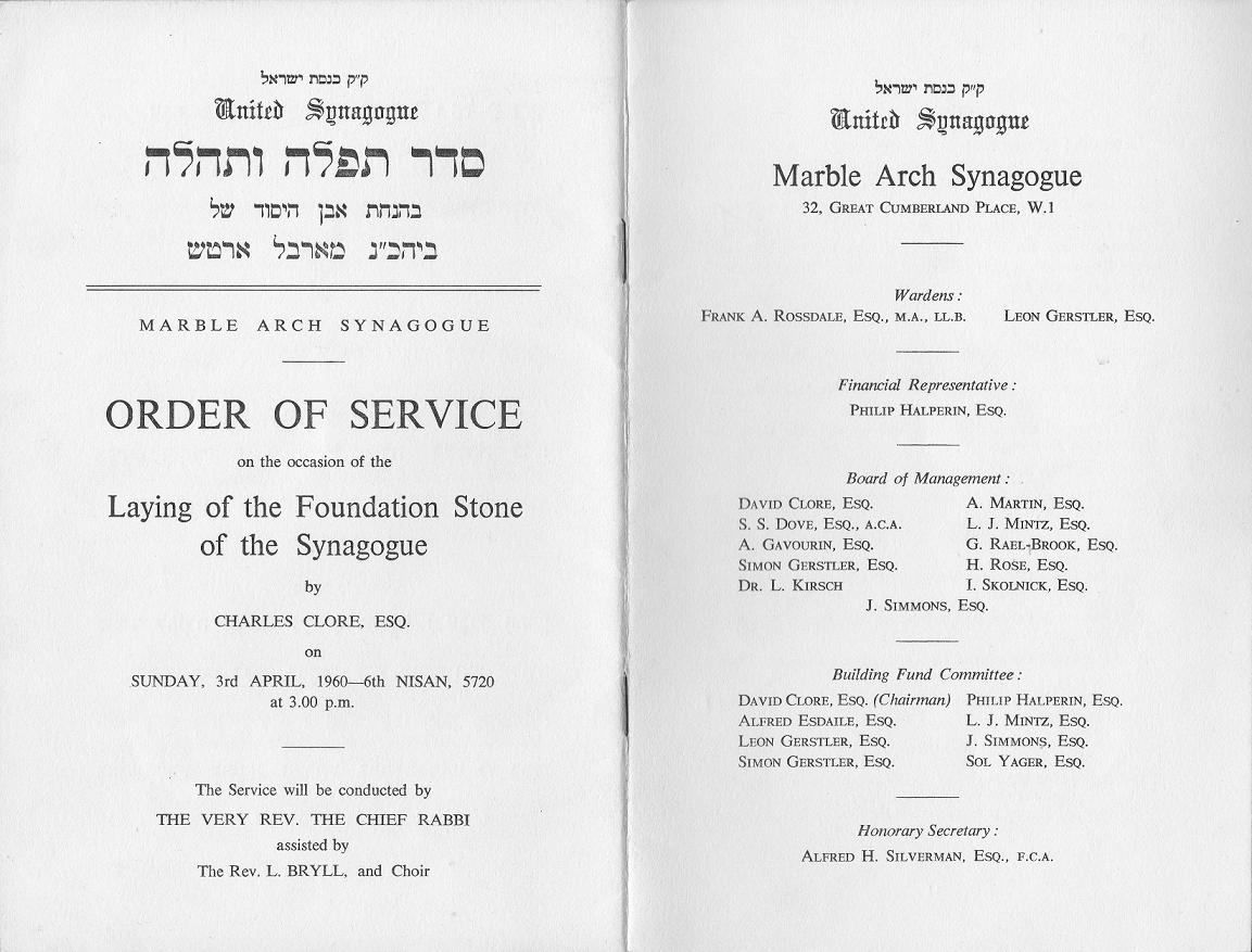 JCR-UK: Opening of Marble Arch Synagogue, London, England
