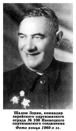 http://www.jewishgen.org/Yizkor/Belarus/images/bel430a.jpg
