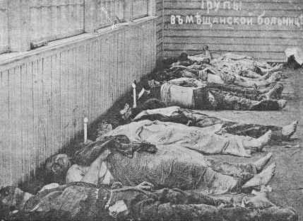 Pogrom  Wikipedia