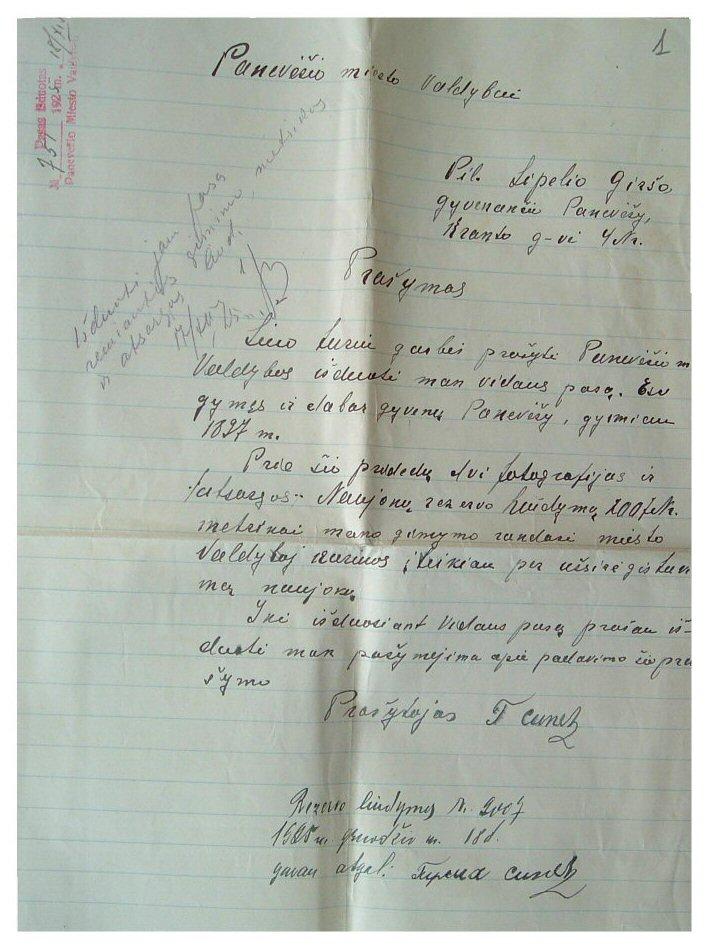 Funeral Leave Letter