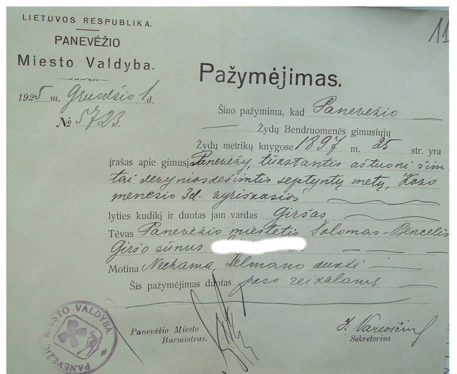 Lithuania Internal Passports Database 1919 1940