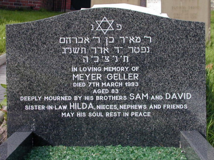 Jewish headstone and monument design pictures, prices.
