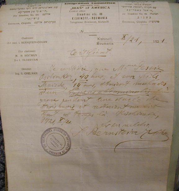 Romania us emergency passport applications database obtaining records yadclub Gallery