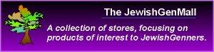 JewishGen Mall