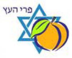 Jewish Genealogical Society of Georgia