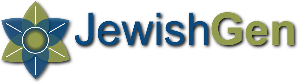 JewishGen org – The Home for Jewish Genealogy – מרכז עולמי