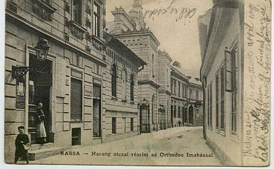 Hungarian Research Division: 1.7k Records added to the Proof of Citizenship Records Košice County, 1924-1928 Collection