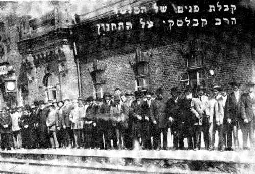 suwalki jewish singles Jewish artisans were also obliged to pay and therefore made do with a single nathan salinger was born in 1823 in suwalkii and died in 1909 in suwalki.