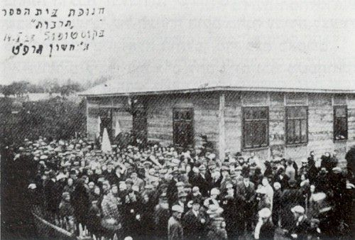 China Virtual Jewish History Tour